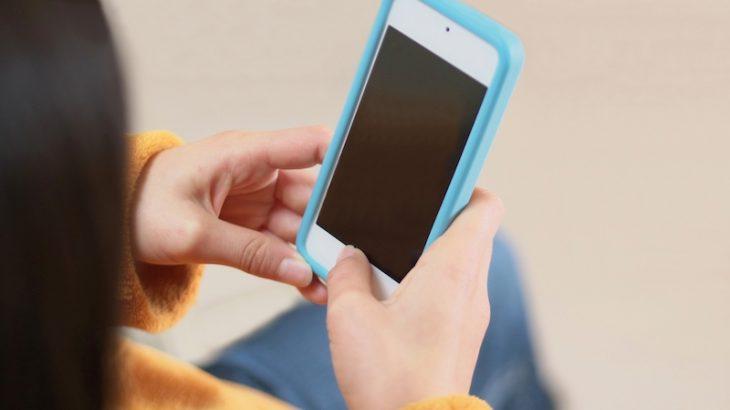 【iPhone】動画の音声を録音する方法